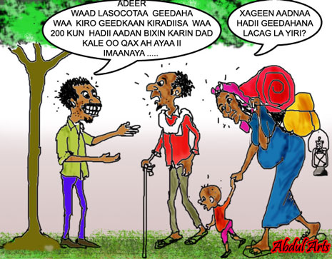Sawiro somalia naago qaawan siil wen naag picture